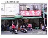 2013.01.26 台南永樂市場小吃:DSC_9673.JPG