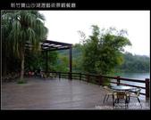 [景觀餐廳]  新竹寶山沙湖瀝藝術村:DSCF2944.JPG