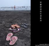 [ 遊記 ] 宜蘭烏石港衝浪 :DSCF6016.jpg