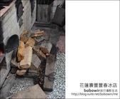 06_花蓮壽豐豐春冰店:DSC_1859.JPG