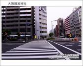 Day2 Part1 大阪難波八阪神社:DSC_7059.JPG
