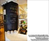 台北MAJI市集&神農市集:DSC05893.JPG
