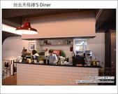 台北天母JB'S Diner:DSC_6942.JPG