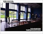 桃園大溪老茶廠:DSC_1356.JPG