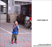 龍貓公車冰淇淋:DSC_0653.JPG