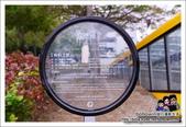 台南南科湖濱雅舍幾米公園:DSC_9002.JPG