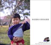 南投暨南大學席地賞櫻:DSC_2474.JPG