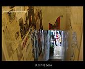 20080412_淡水有河Book聚會:DSCF0628.JPG