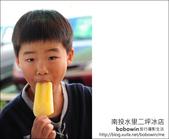 2012.01.27 二坪山冰棒(大觀冰店、二坪冰店):DSC_4640.JPG