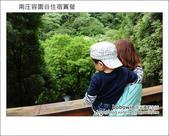 2012.04.27 容園谷住宿賞螢:DSC_1329.JPG