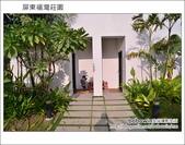 2013.01.27 屏東福灣莊園:DSC_1165.JPG