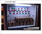 2013.04.15 台北內湖小蒙牛:DSC_4784.JPG