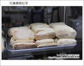 花蓮廟口鋼管紅茶:DSC_1506.JPG