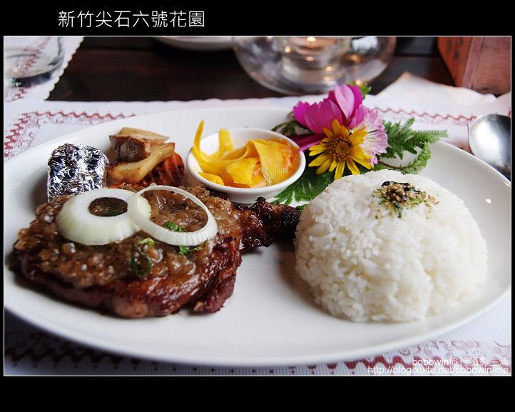 [ 景觀餐廳 ] 新竹尖石六號花園:DSCF0442.JPG