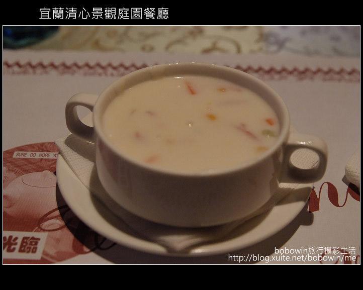 [ 宜蘭] 三星-- 清心景觀餐廳--賞宜蘭夜景:DSCF5630.JPG
