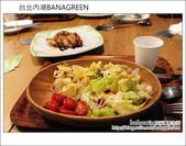台北內湖BANAGREEN:DSC_6410.JPG