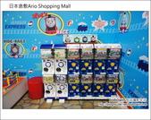 Day3 Part7 倉敷Ario shopping Mall:DSC05060.JPG