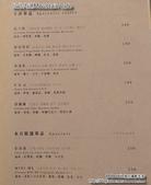 台北內湖Mountain人文設計咖啡:DSC_6849.JPG