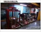 宜蘭虎牌米粉觀光工廠:DSC_9837.JPG