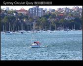 環形碼頭搭船遊雪梨港:DSCF5502.JPG