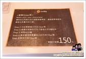 雲林菓風小舖:DSC_6510.JPG