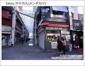 日本東京之旅 Day3 part1 井之頭恩賜公園:DSC_9636.JPG