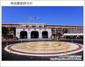 2012.10.14 南投寶島時代村:DSC_2130.JPG