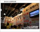 2012台北國際旅展~日本篇:DSC_2698.JPG
