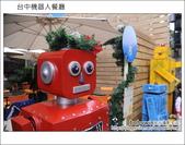 2011.12.12 台中機器人餐廳:DSC_6979.JPG