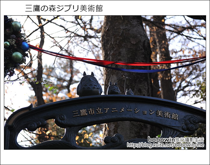 日本東京之旅 Day3 part2 三鷹の森ジブリ美術館:DSC_9711.JPG