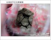 2011.12.17 台南安平正合興蜜餞:DSC_7831.JPG