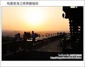2012.10.04 桃園大園星海之戀:DSC_5533.JPG