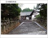 [ 日本京都奈良 ] Day5 part2 奈良東大寺:DSCF9722.JPG