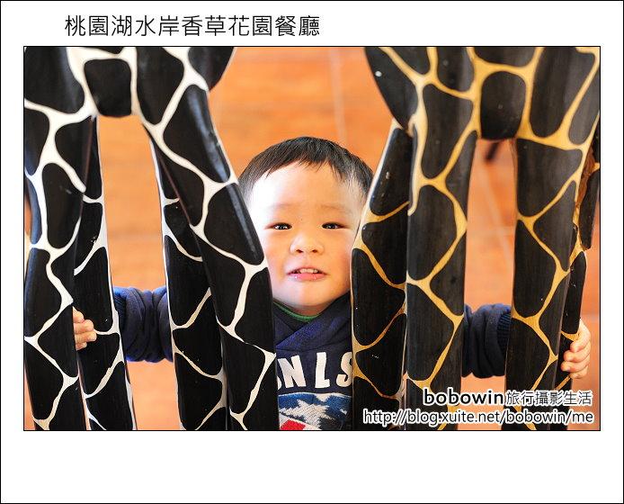 2012.03.31 桃園湖水岸香草花園餐廳:DSC_7906.JPG