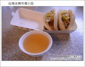 2013.01.26 台南永樂市場小吃:DSC_9675.JPG