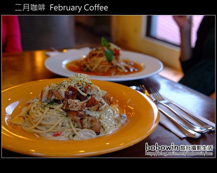 [ 南投 ] 日月潭美食-- 二月咖啡February Coffee:DSCF8782.JPG
