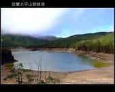 [ 宜蘭 ] 太平山翠峰湖--探索台灣最大高山湖:DSCF5976.JPG