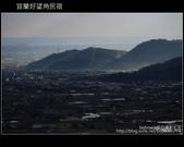[ 景觀民宿 ] 宜蘭太平山民宿--好望角:DSCF5761.JPG