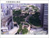 大阪南海瑞士飯店 Swissotel Nankai Osaka:DSC_6499.JPG