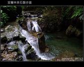 2009.06.13 林美石磐步道:DSCF5443.JPG