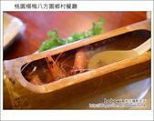 2013.03.17 桃園楊梅八方園:DSC_3512.JPG