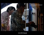 20080412_淡水有河Book聚會:DSCF0708.JPG