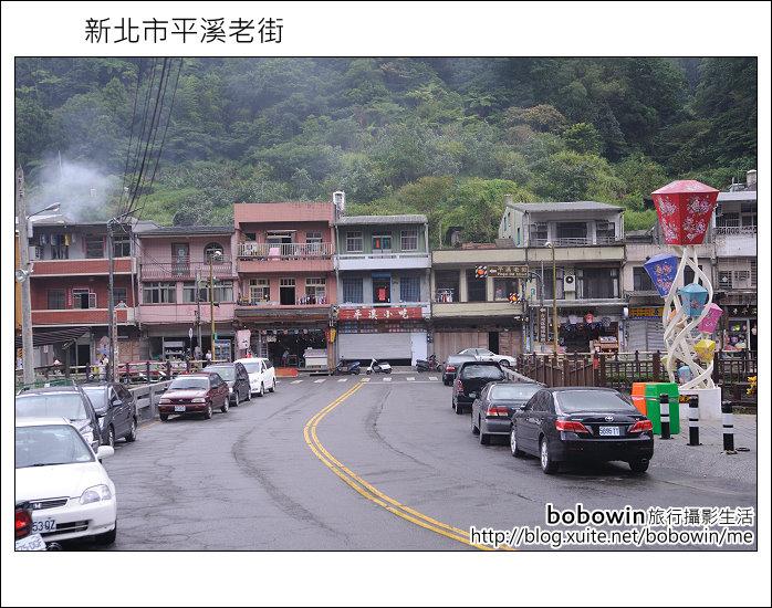 2011.09.18  平溪老街:DSC_3958.JPG