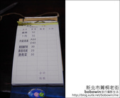2011.09.18  菁桐老街:DSC_4005.JPG