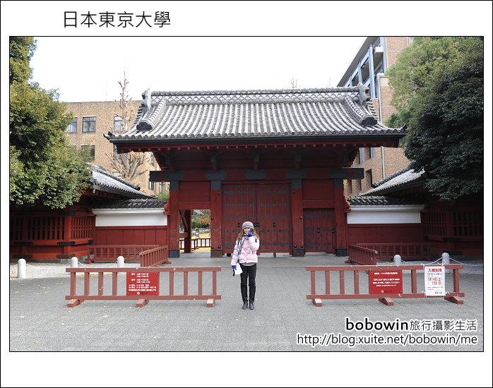 [ 日本東京自由行 ] Day4 part3 東京大學:DSC_0520.JPG