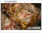 2012.05.01 台北內湖美福食集:DSC01280.JPG