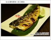 2012.11.27 台北酒肉朋友居酒屋:DSC_4297.JPG