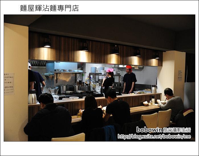 2012.12.23 麵屋輝沾麵專門店:DSC_8810.JPG