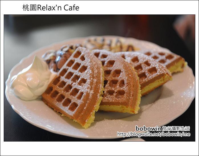 2013.05.25 桃園Relax'n Cafe:DSC_2238.JPG