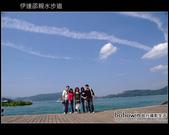 南投日月潭-伊達邵親水步道&美食街:DSCF8508.JPG